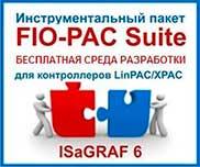FIO-PAC Suite