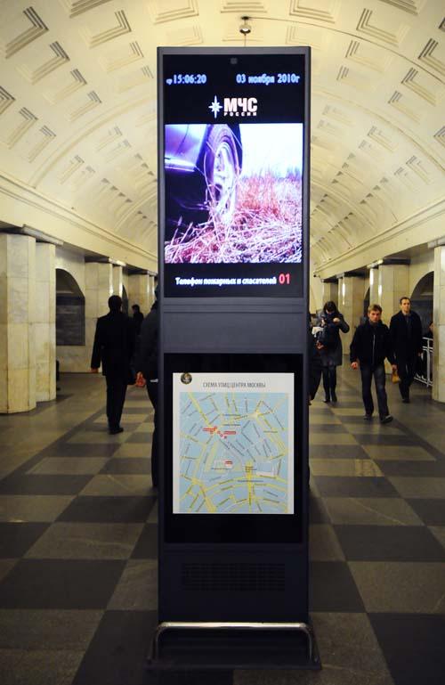 ОКСИОН в московском метро