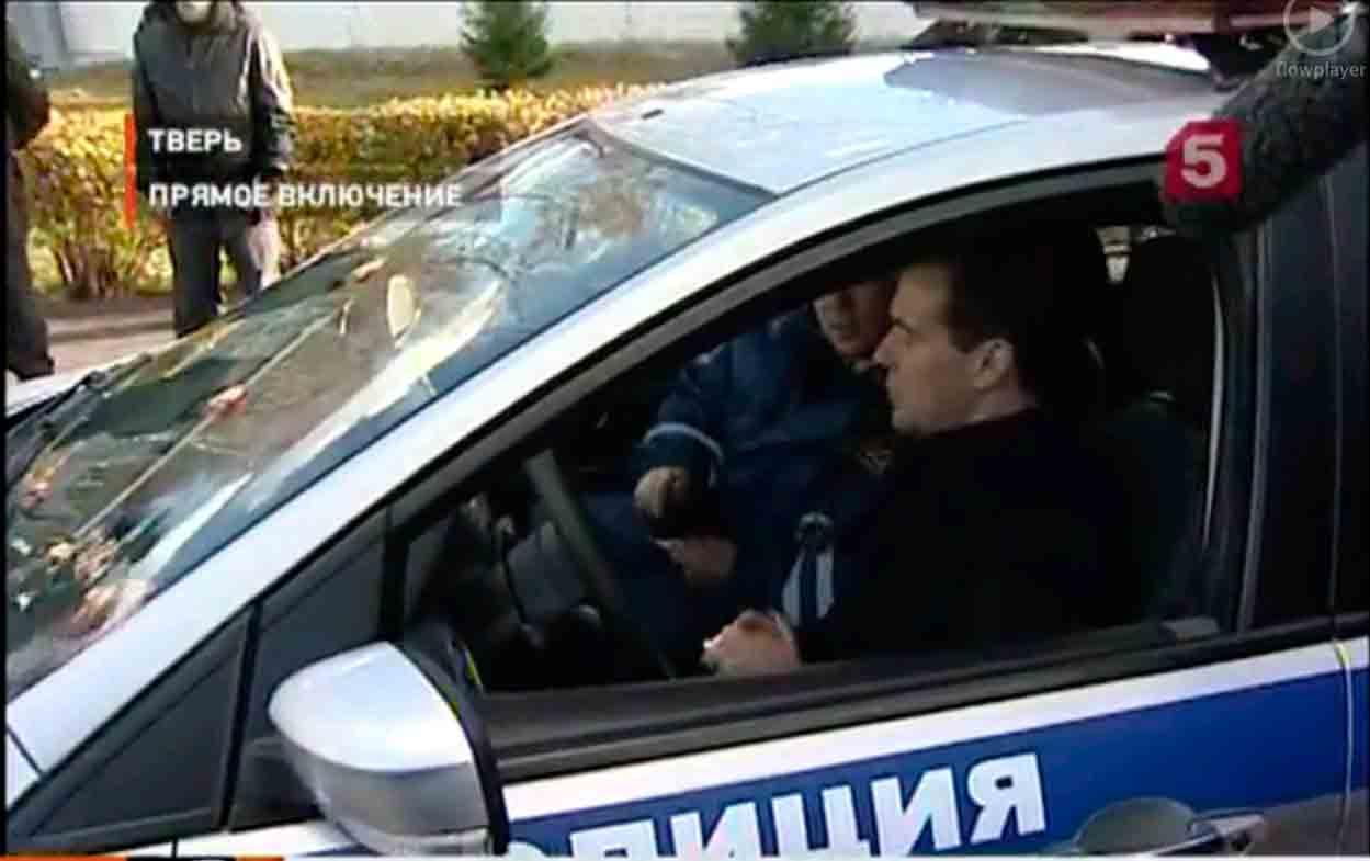 Президент России Дмитрий Медведев высоко оценил бортовой компьютер нового патрульного автомобиля ДПС