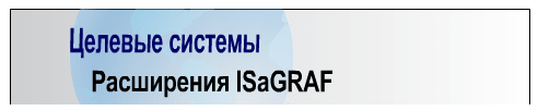 ISaGRAF demo and prices