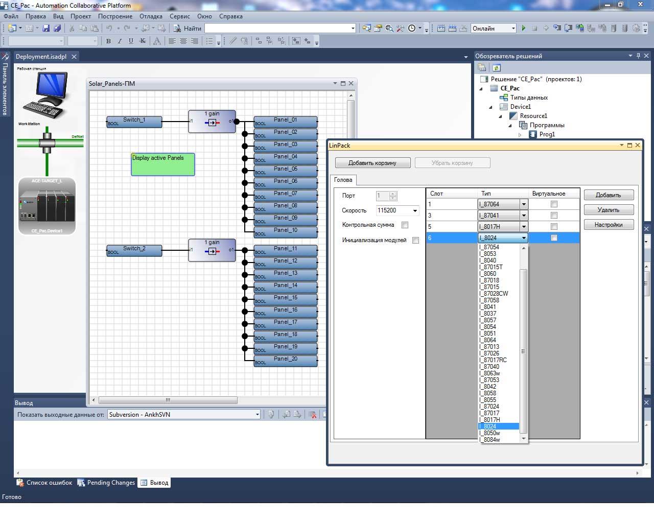 Инструмент LinPAC Configurator для настройки и конфигурирования ПЛК LinPAC в среде ISaGRAF