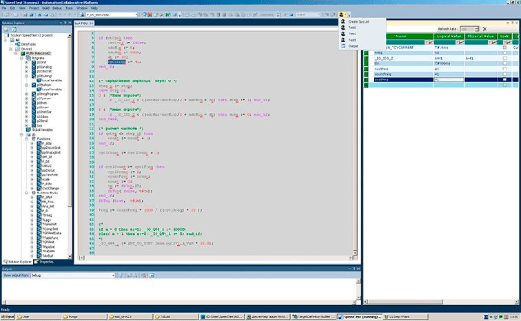 Пример программы в среде разработки Изаграф с открытым проектом САУ ГПА