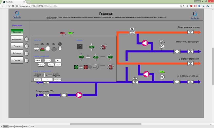 webdisco-2.jpg